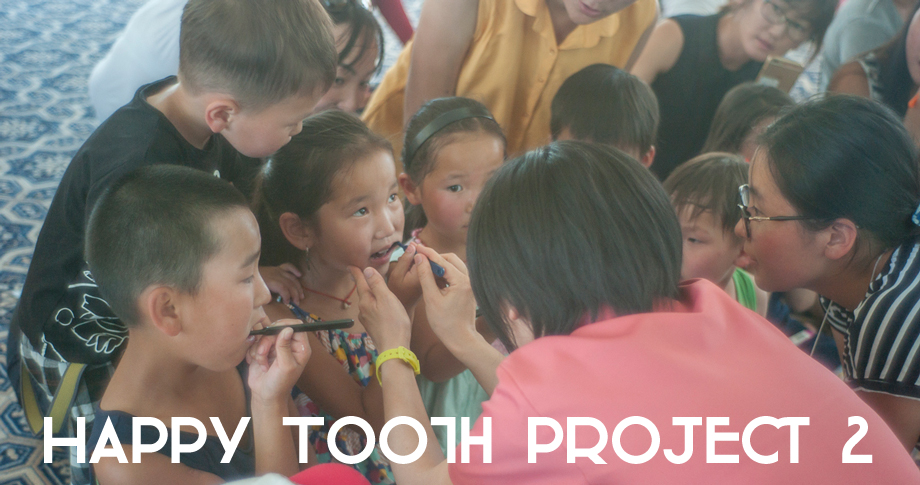 HAPPY TOOTH PROJECT 2