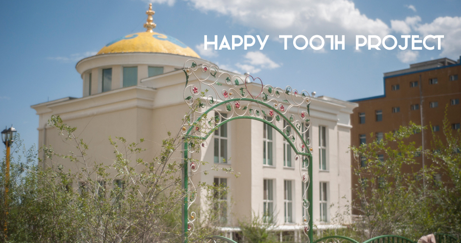 HAPPY TOOTH PROJECT